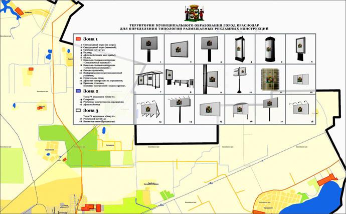 Схема зонирования территории