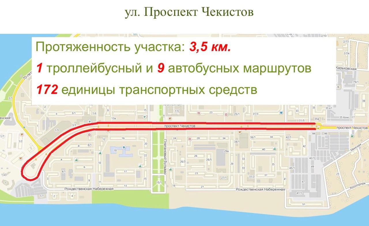 https://krd.ru/files/news/2019/vydelennye_polosy/chekistov-skhema.jpg