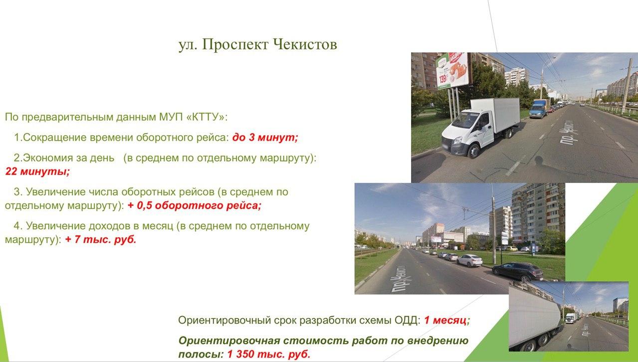 https://krd.ru/files/news/2019/vydelennye_polosy/chekistov.jpg