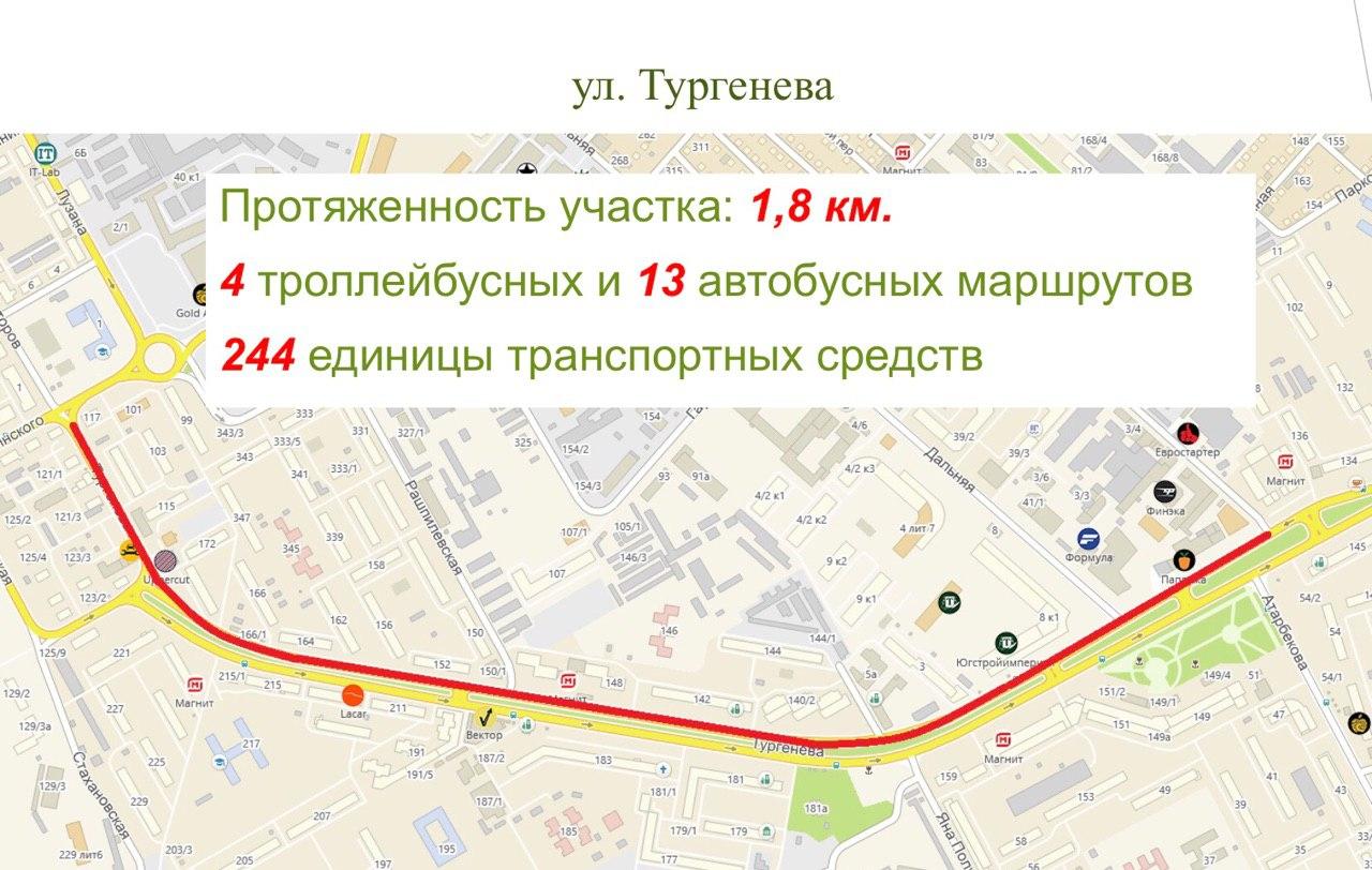 https://krd.ru/files/news/2019/vydelennye_polosy/turgeneva-skhema.jpg