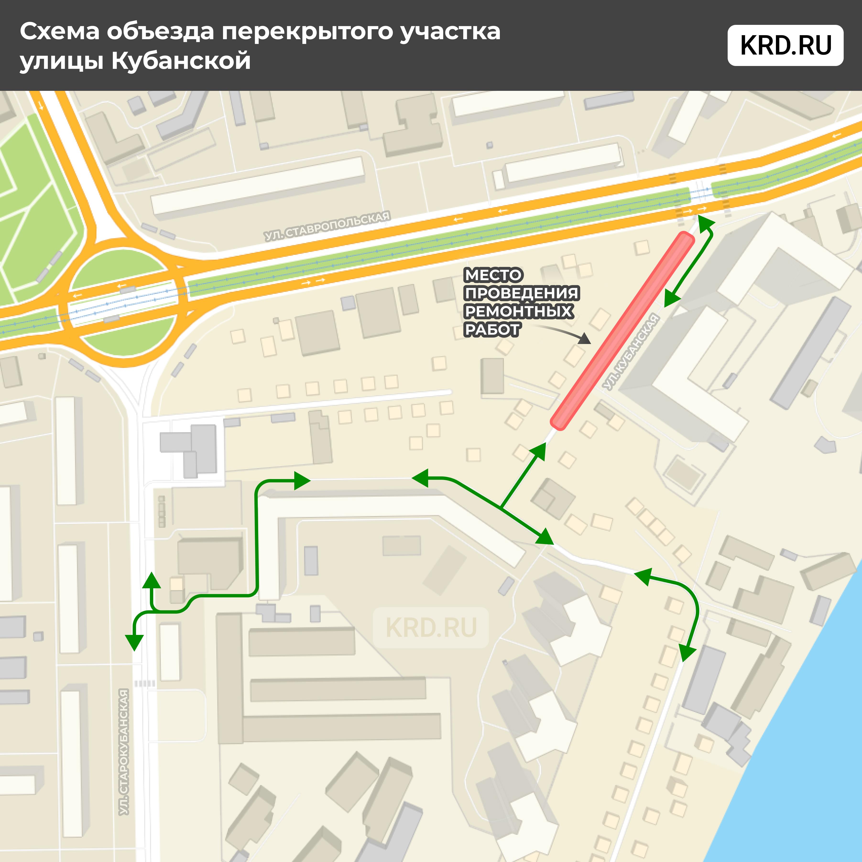 Kubanskaya Shema В Краснодаре в этом году заменят 1,2 км магистрали «ТЭЦ-Центр города»