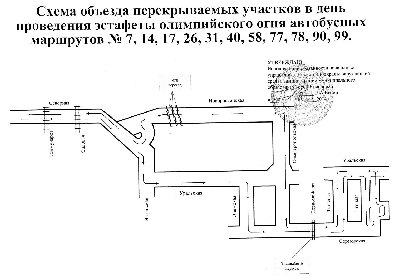 схема движения 58 маршрутки