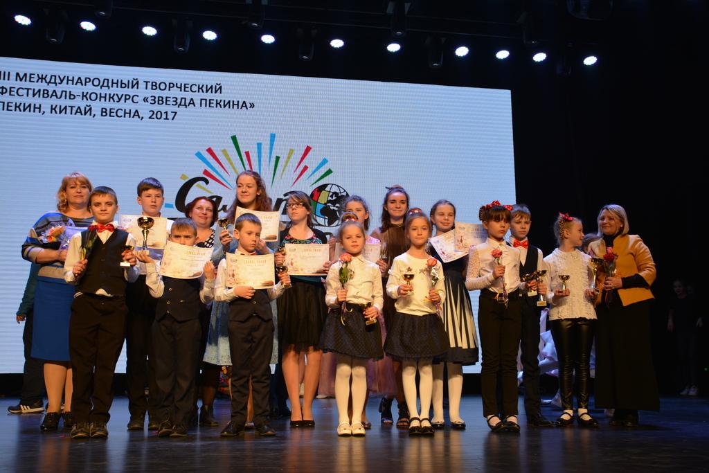Фестиваль конкурс все звезды