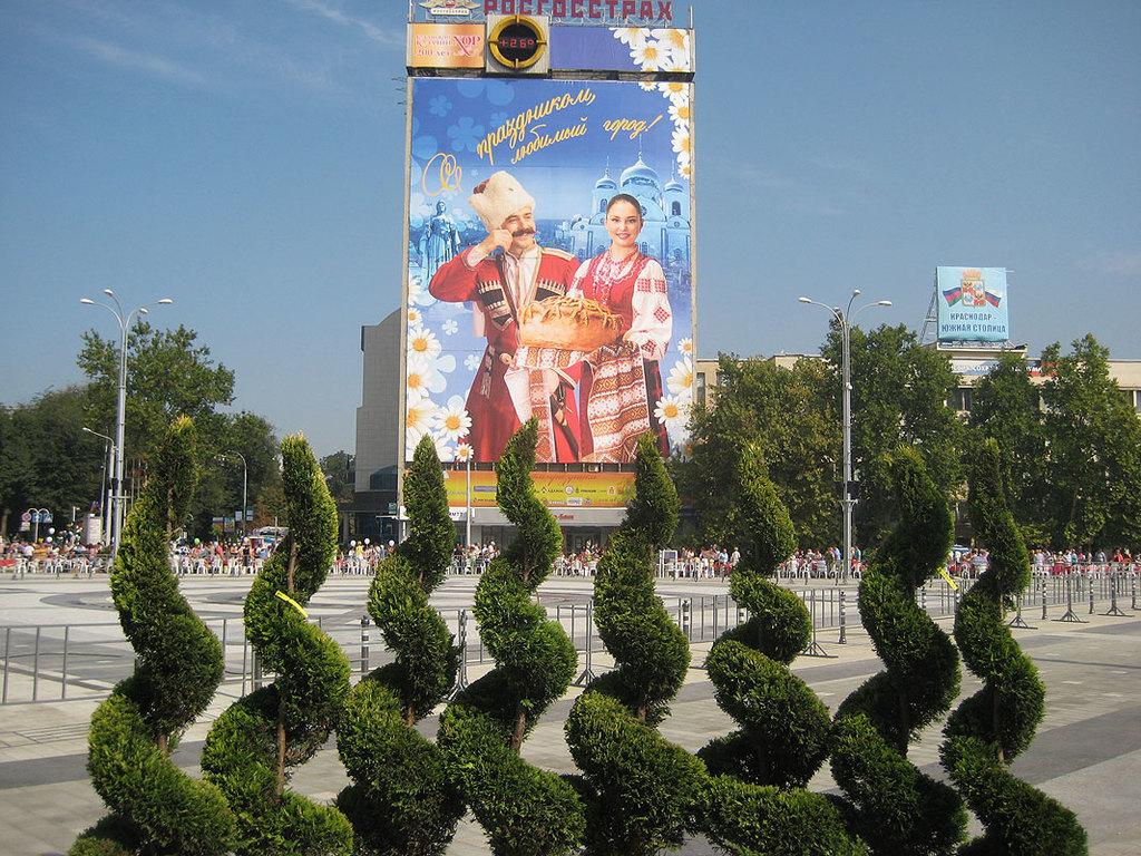 Тарногский городок вологодская область фото правило