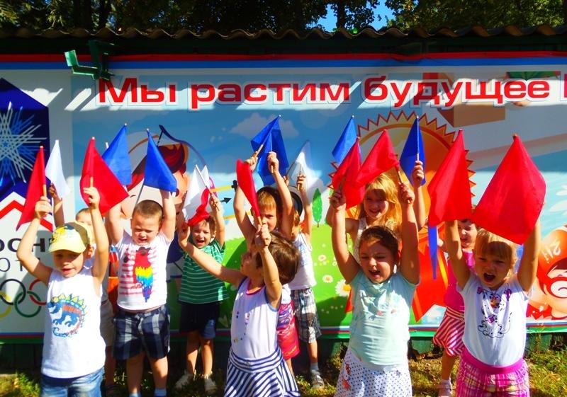 Праздник флага россии в детском саду