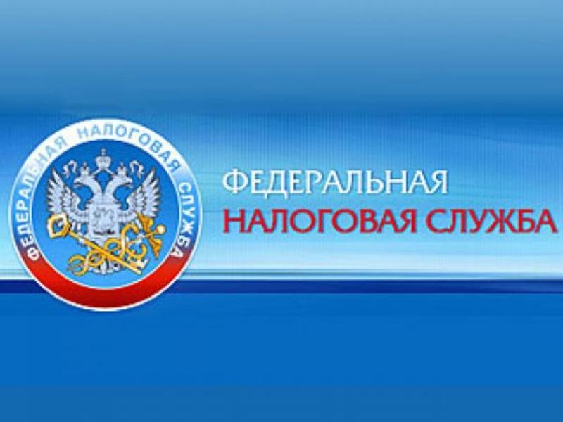 """В налоговых инспекциях Краснодарского края проходят  """"Дни открытых дверей """" ."""