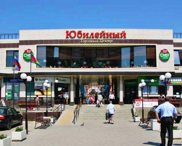 город Краснодар и