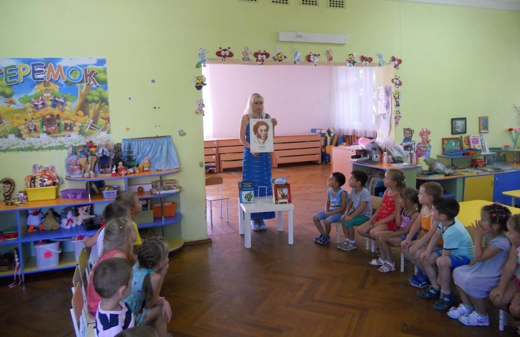 В детском саду Западного округа прошла литературная ...