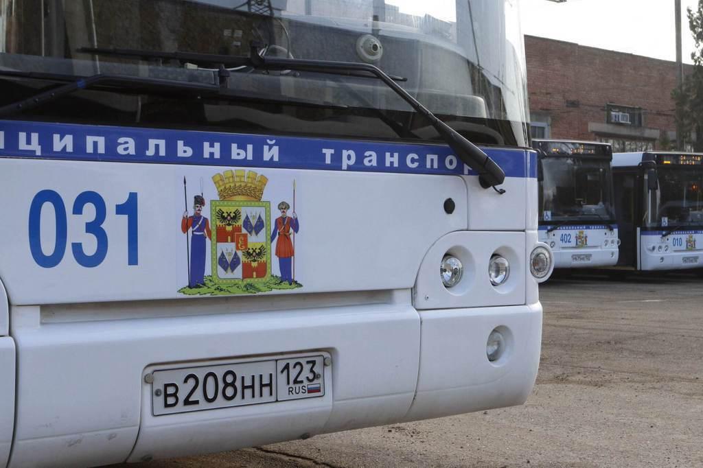 Бюджет Краснодара сэкономит 120 млн рублей на рефинансировании муниципального долга