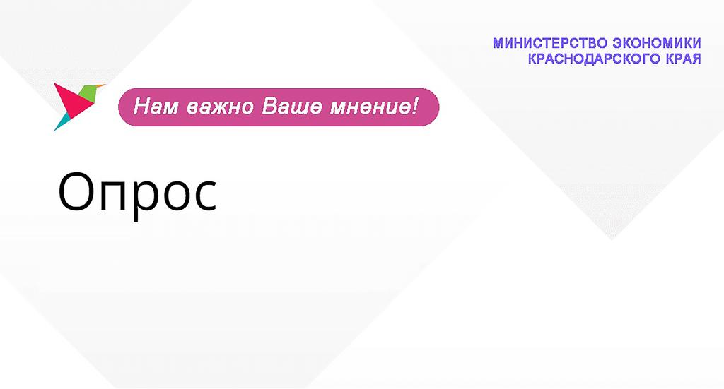администрация краснодарского края официальный сайт контакты оформить кредит на карту халва
