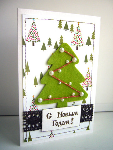Своими руками новогодния открытка