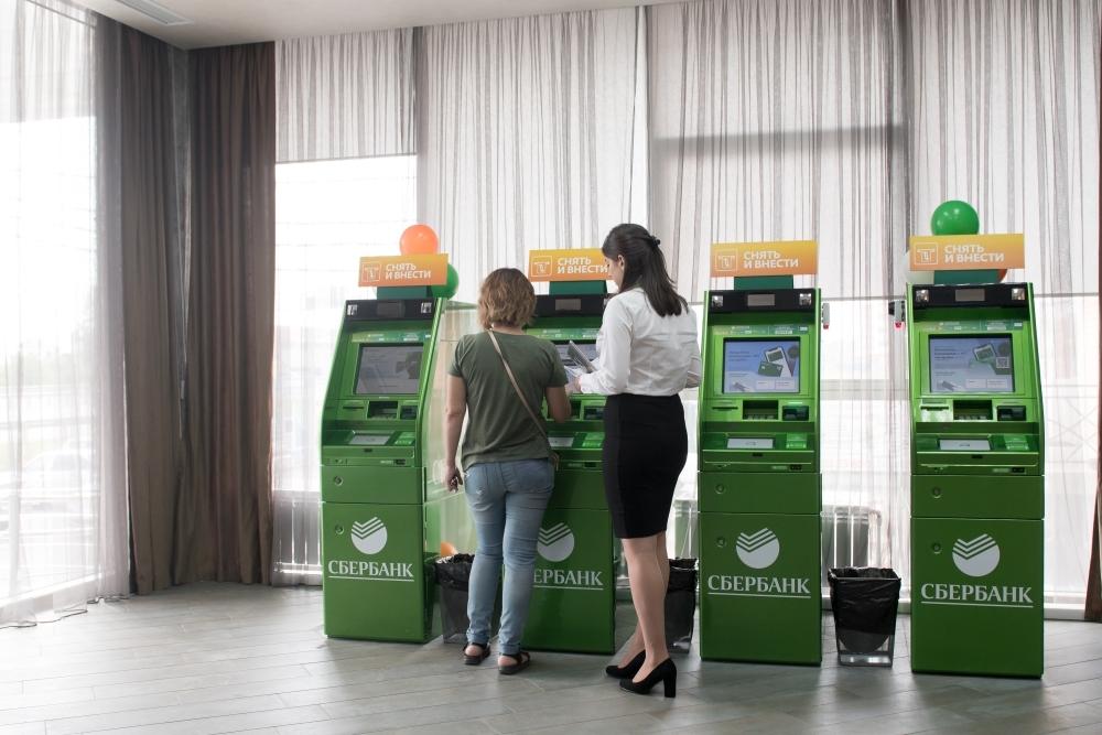 подать онлайн заявку на ипотеку во все банки