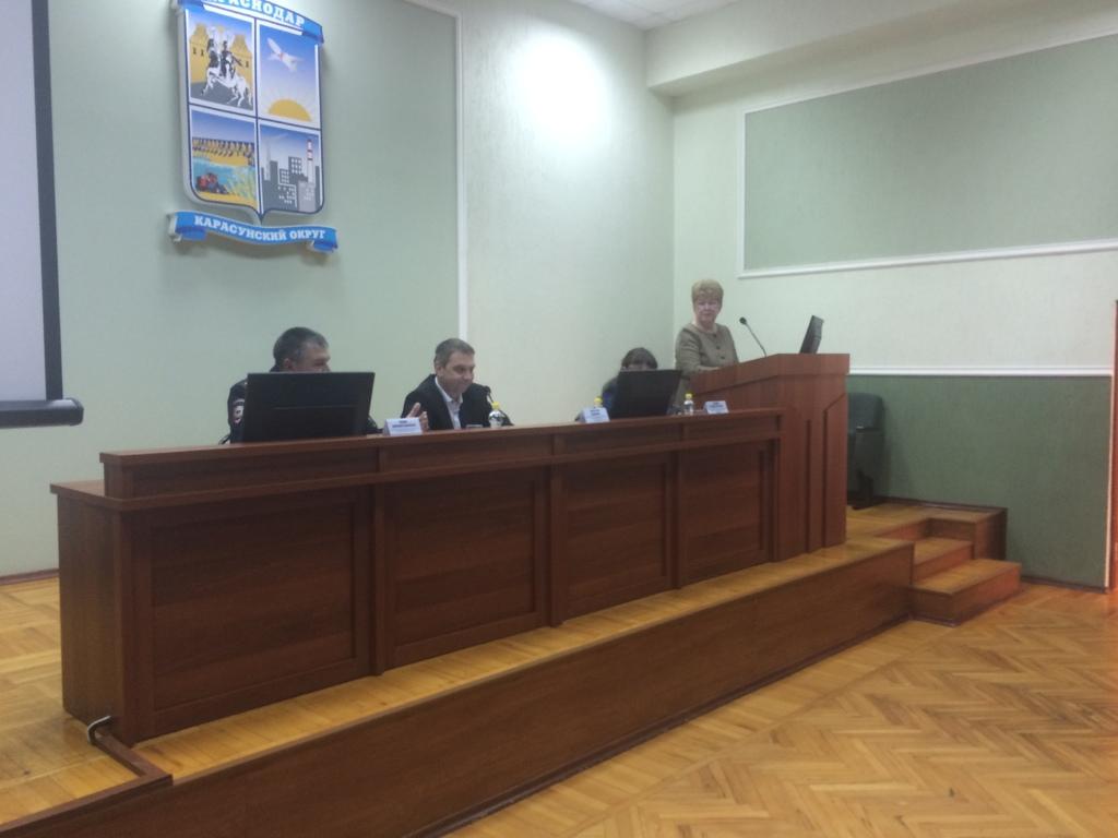 бесплатная юридическая консультация в карасунском округе