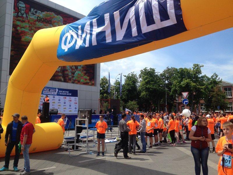 3246a37c1466 В Краснодаре в 12 раз пройдет ежегодный самый масштабный на юге России забег