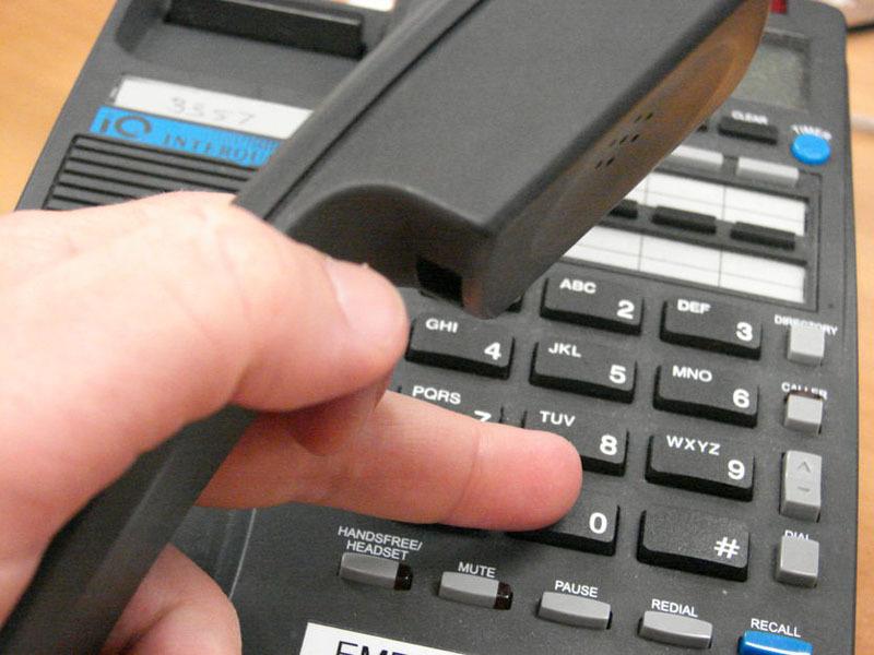 горячие номера кредитов как перевести деньги с телефона на webmoney мегафон