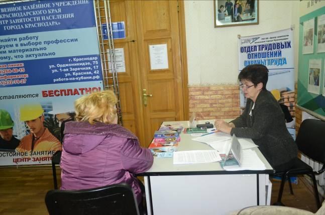 Цзн г кингисепп список сотрудников с фото