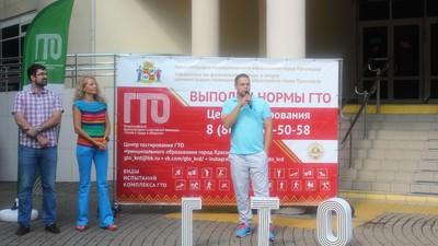 a63c924970d7 В Краснодаре пройдет самый масштабный забег на Юге России    Krd.ru