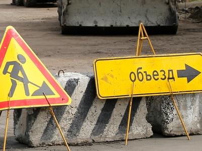 В Краснодаре ведется подготовка к началу работ в рамках проекта «Безопасные и качественные дороги»