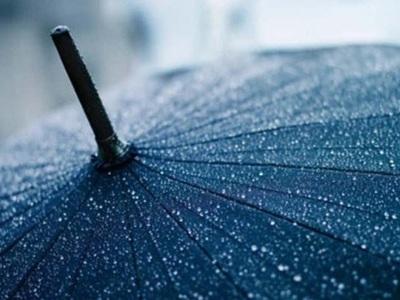 В Краснодаре ожидается ухудшение погодных условий