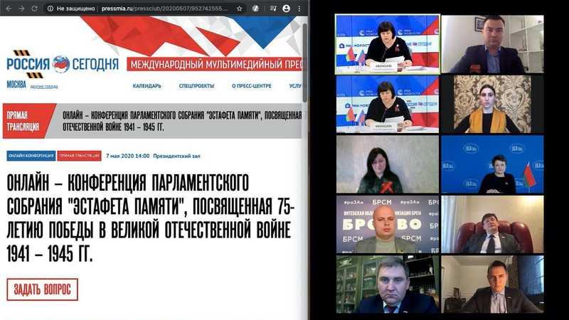 Максим Бурлачко принял участие в онлайн-конференции парламентского ...