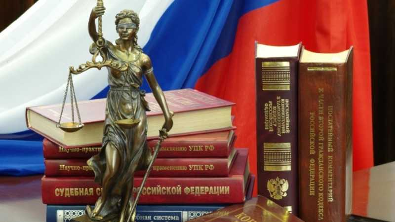бесплатная юридическая консультация краснодар адреса
