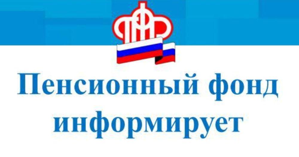 Пенсионный фонд клинцы официальный сайт личный кабинет втб банк пенсионный фонд личный кабинет регистрация