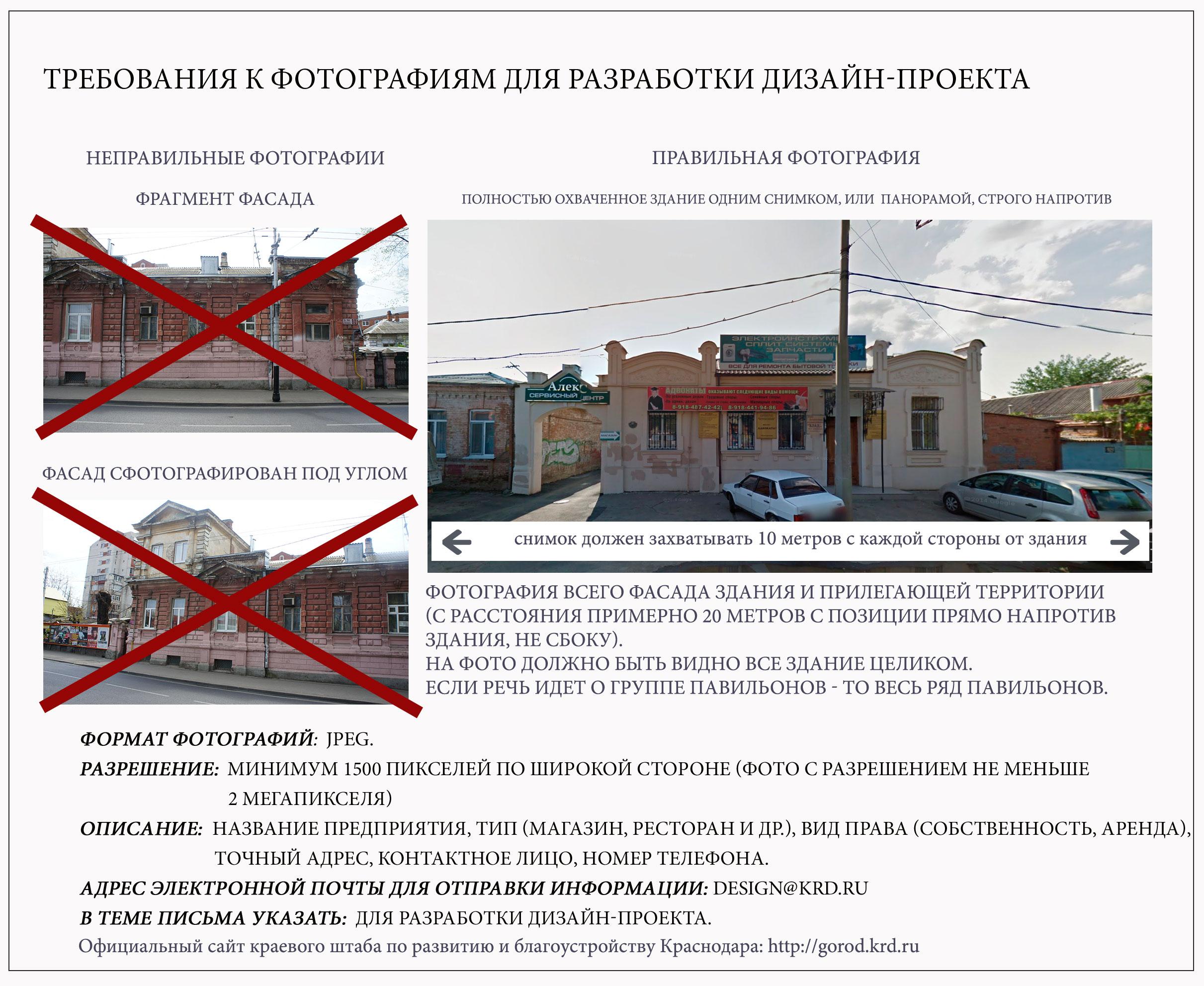 Как выглядят дома Владимира Путина фото изнутри и снаружи