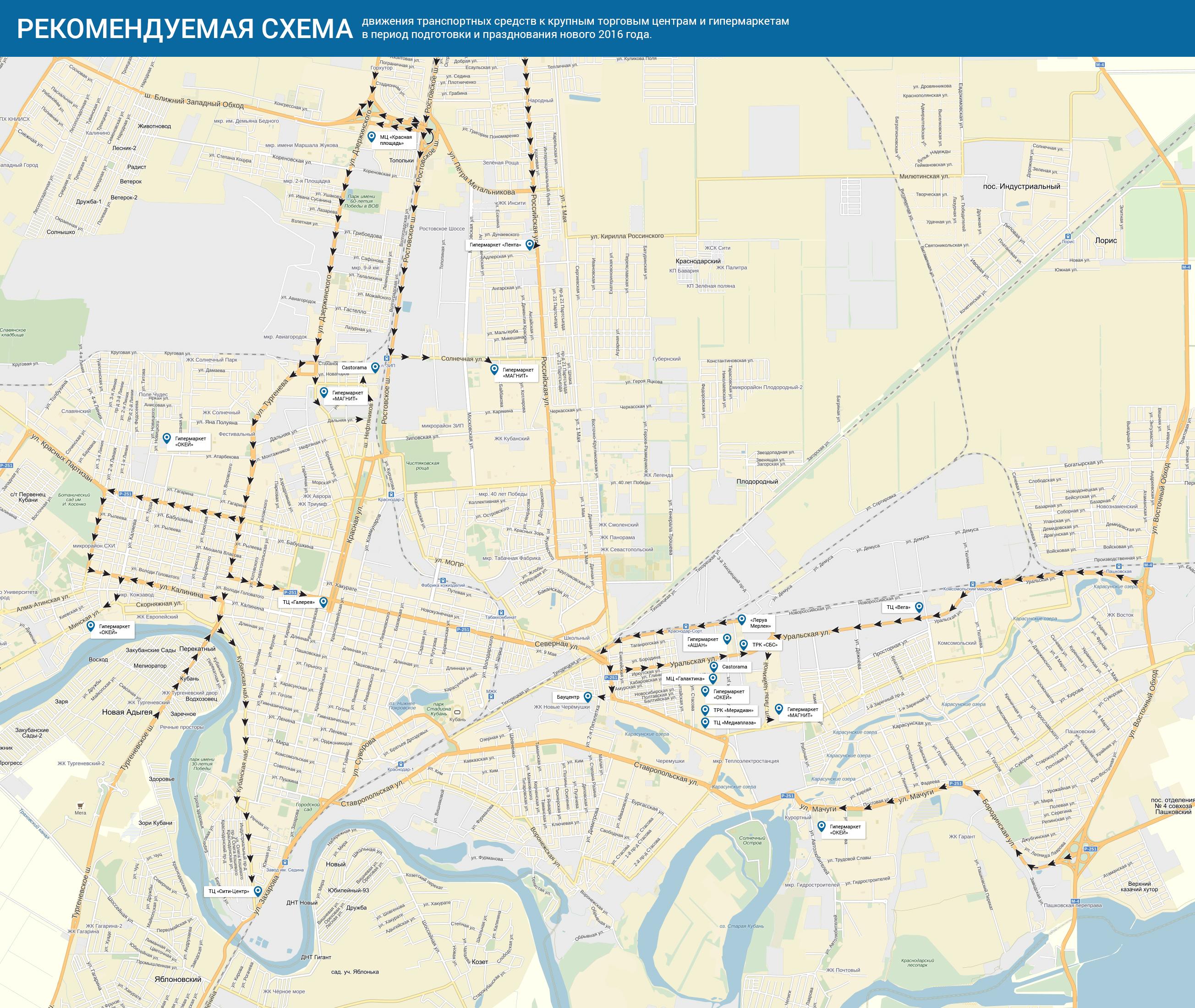 Подробная карта города краснодара с улицами фото
